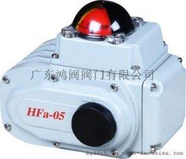 廣東電動閥門執行器HFA-05、電動執行器10、25、50、100氣動球閥執行器