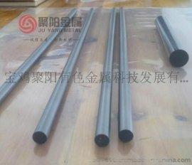 钨棒  聚阳钨棒  高纯度优质钨棒W1  W2