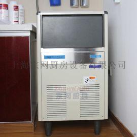 斯科茨曼SCOTSMAN BARLINE BL25 商用制冰机 制冰机 冰块机 25KG
