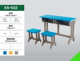 塑钢课桌环保课桌  椅四管双人课桌凳  办公桌椅