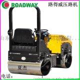 ROADWAY 壓路機 RWYL24C 小型駕駛式手扶式壓路機 廠家供應液壓光輪振動壓路機終身維護河南