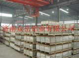 合金鋁板優質供應商,濟南衆嶽鋁業