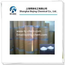 铜铁试剂135-20-6