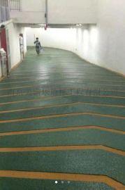 南京地下室防滑汽车坡道施工公司