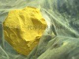 聚合氯化铝混凝剂价格,河南专业生产PAC厂家