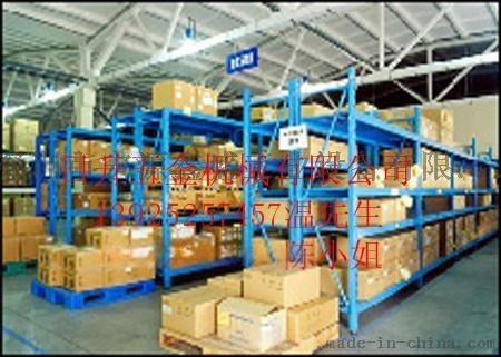 重型货架、深圳货架、货架厂家