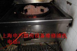 上海申巧厨房设备维修公司!正规维修公司!
