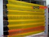 TOYOPRINT高张力120T白色300目34线印制线路板丝印网纱