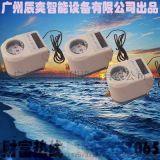 生產廠家廣州辰奕智慧設備有限公司CY-RS200冷水水錶