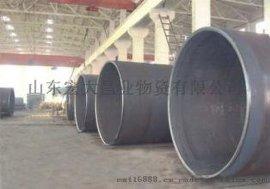 供应《Q235C无缝钢管