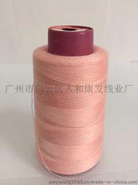 袋泡茶棉线 中国红 手提电动缝纫机封包线 颜色环保 402#