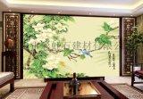 佛山陶瓷藝術壁畫廠家個性定製彩虹石品牌客廳電視背景牆瓷磚壁畫 連理枝花鳥圖 瓷磚背景牆