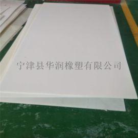 双面防滑纹聚乙烯PE塑料板厂家供应直销