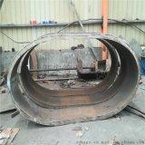山东产锥形钢管,椭圆钢管
