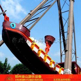 2018户外海盗船游乐设施厂家直销新款上市全套价格