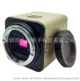 小体积高清摄像头CCD显微镜检测镜头