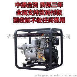 萨登3寸4寸柴油泥浆泵价格
