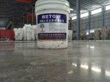 郴州工廠舊地面翻新改造,郴州金剛砂耐磨地坪施工