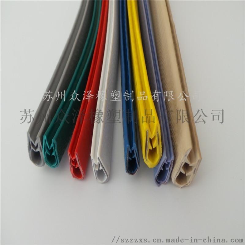 钢骨架橡胶条 U型复合密封条 钢带装饰条