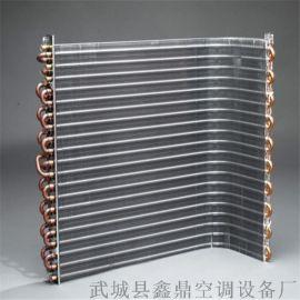 青州地区暖风机表冷器铜管表冷器生产厂家
