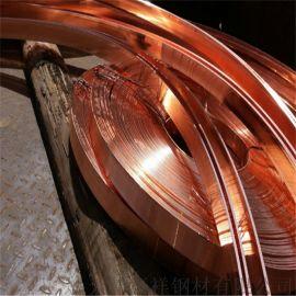 工厂直销 加工定尺紫铜卷排 铜母线 可发图加工定制
