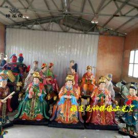 三仙姑佛像 2.1米三霄娘娘神像 送子奶奶佛像厂家