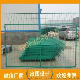 圈地框架隔离栅 云浮厂房铁丝网围墙 深圳工地围栏网