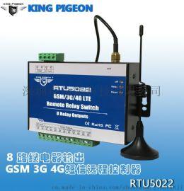 手机APP闸门控制器  短信APP闸门控制器
