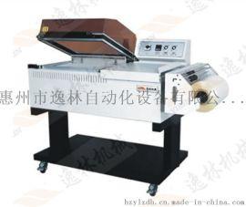 东莞深圳河源艾艾贴封切二合一热收缩包装机5540