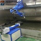 喷涂机械手 小型喷漆机 海智机器人