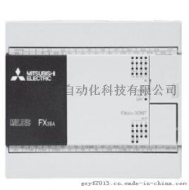 FX3SA-20MR-CM  三菱FX3系列新產品
