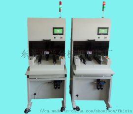 FPC冲床分板机 软性线路板分板机 亚兰分板机