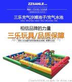 安徽阜阳儿童充气沙池充气游泳池规格大小