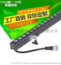 【粤耀】led轮廓灯 rgb铝材面板洗墙灯