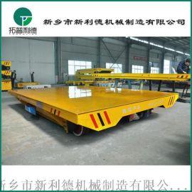 自发电轨道车新型自动化agv小车厂家