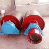 煤炭皮帶輸送機傳動滾筒 雙輸出軸傳動滾筒