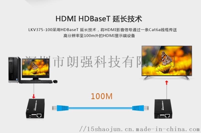 HDMI HDBaseT网线延长器HDBaseT延长器厂商