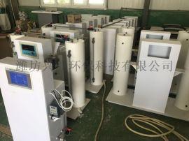 二氧化氯发生器生产厂家价格