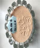 厂家供应除油田钻井用核桃壳 洗手液专用核桃壳粉