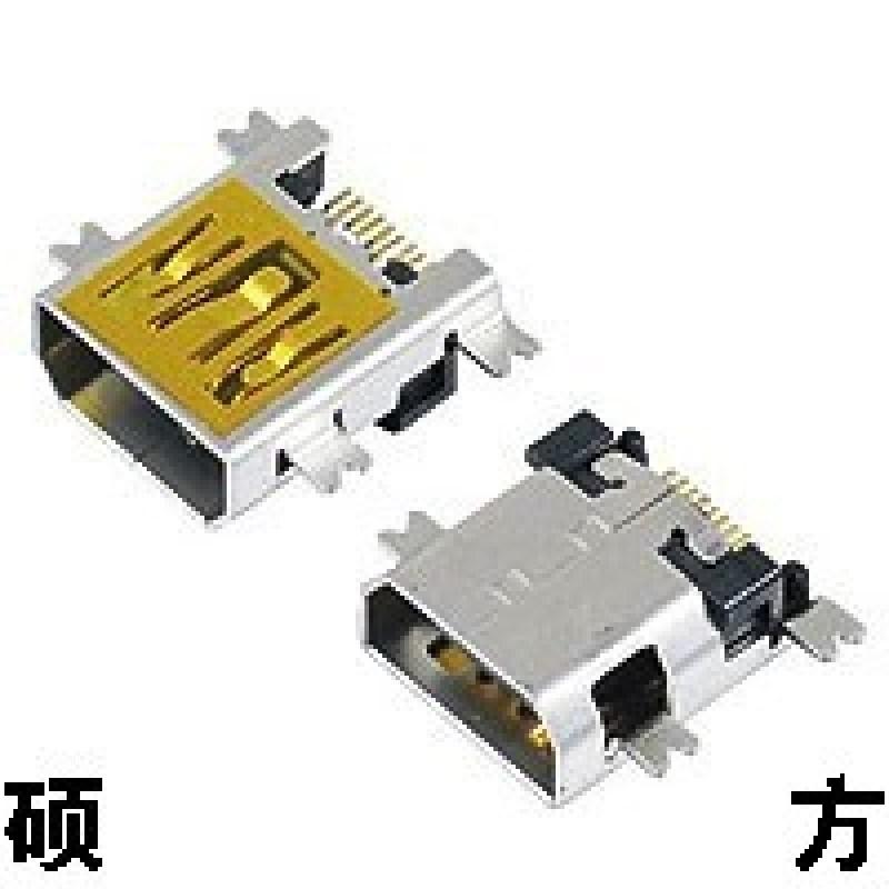 10.0连接器插座 2脚/4脚短体usb母座