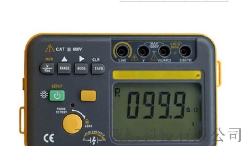 西安哪余有賣接地電阻測試儀13772162470
