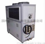 苏州凌仕兰风冷式冷水机冷冻机厂家销售维修
