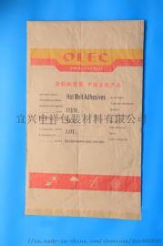 本厂定制25KG纸塑复合袋、化工三合一纸塑复合袋