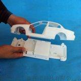 贵阳3D打印新能源汽车 3D打印新能源汽摩展览