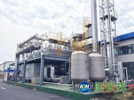 溶剂回收机 活性炭吸附-康景辉废气净化设备