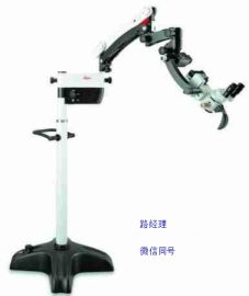 民營醫院首選骨科手術顯微鏡5A