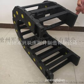 激光影雕机用桥式塑料拖链 耐磨防油 全封闭尼龙拖链