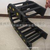 *射影雕機用橋式塑料拖鏈 耐磨防油 全封閉尼龍拖鏈