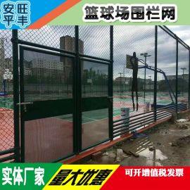 学校篮球场围网组装式篮球场围栏网