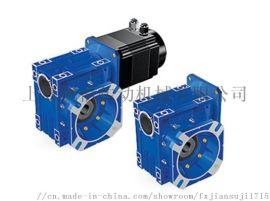 上海枫信减速机KS75-50精密蜗轮减速机